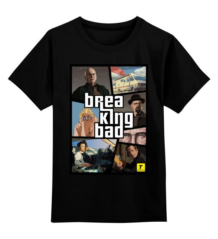 Детская футболка классическая унисекс Printio Breaking bad детская футболка классическая унисекс printio methylamine bee breaking bad
