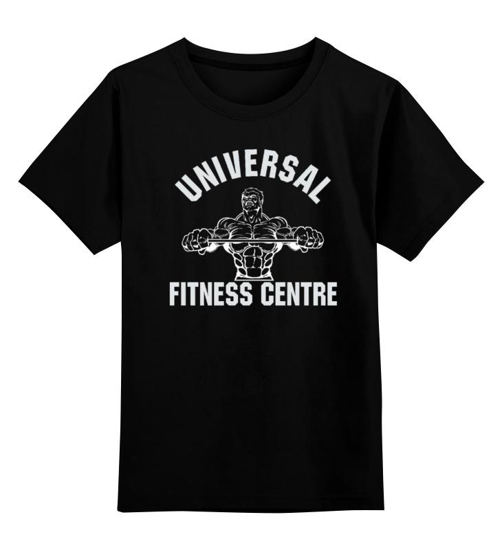 Детская футболка классическая унисекс Printio Бодибилдинг футболка классическая printio universal nutrition