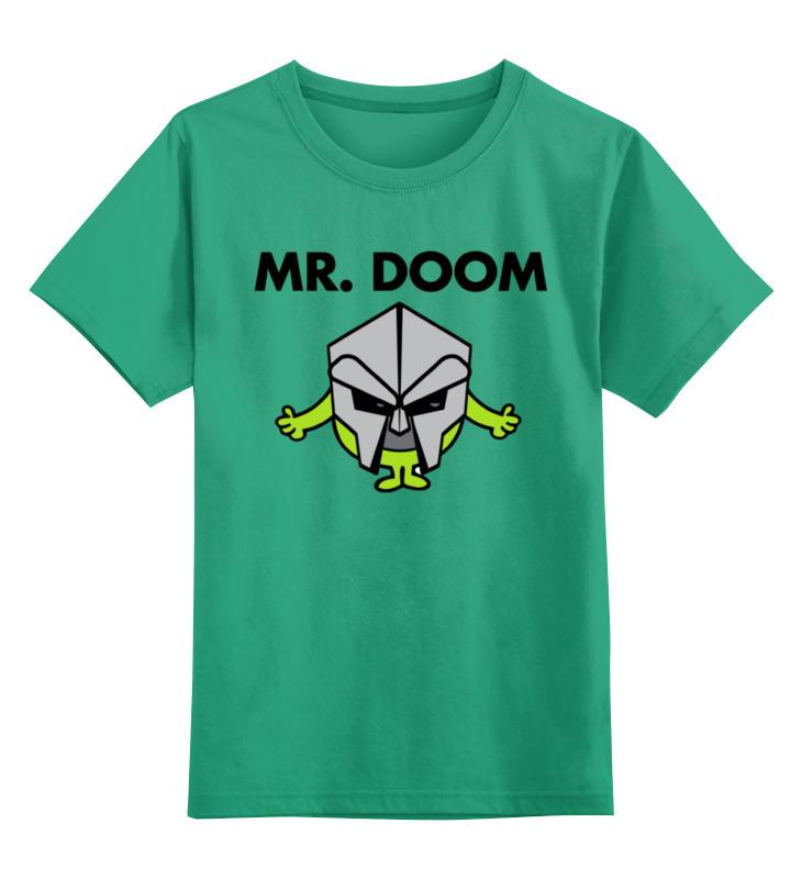 Детская футболка классическая унисекс Printio Мистер дум