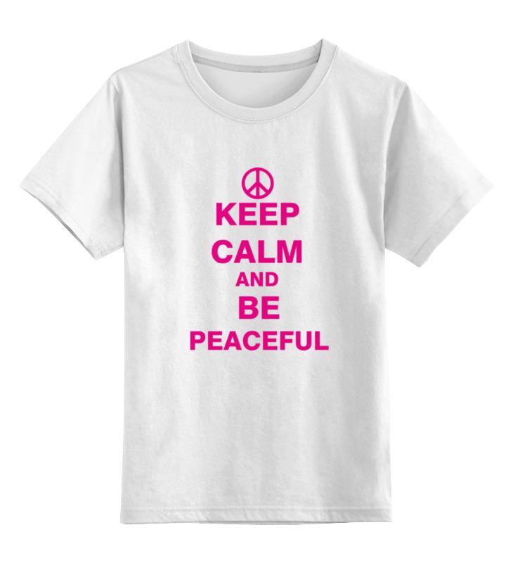 Printio Мир (peace) детская футболка классическая унисекс printio музыка и мир