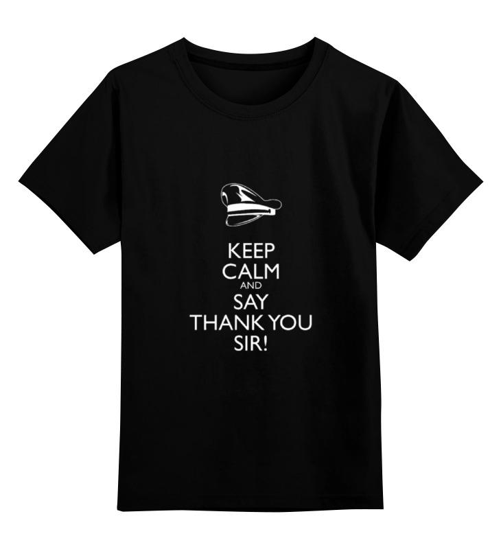 Детская футболка классическая унисекс Printio Keep calm and... футболка wearcraft premium printio keep calm