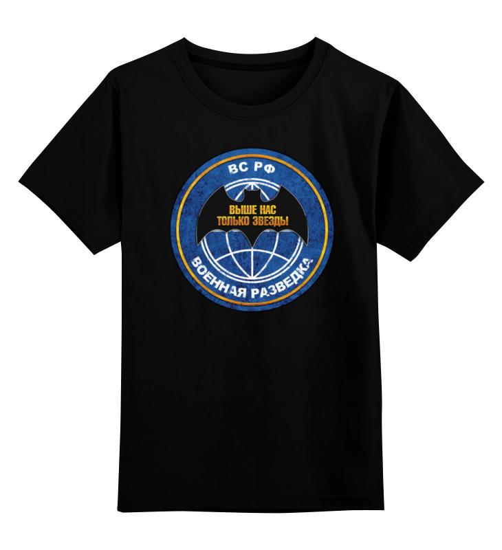 Детская футболка классическая унисекс Printio Военная разведка футболка войсковая разведка