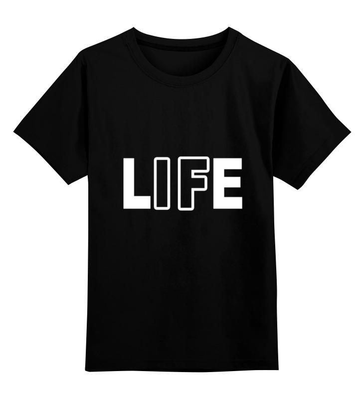 Детская футболка классическая унисекс Printio Life - жизнь жизнь