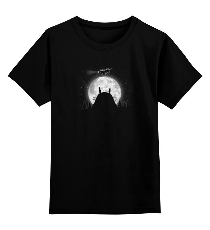 Детская футболка классическая унисекс Printio Ночные духи casio prg 650y 1e