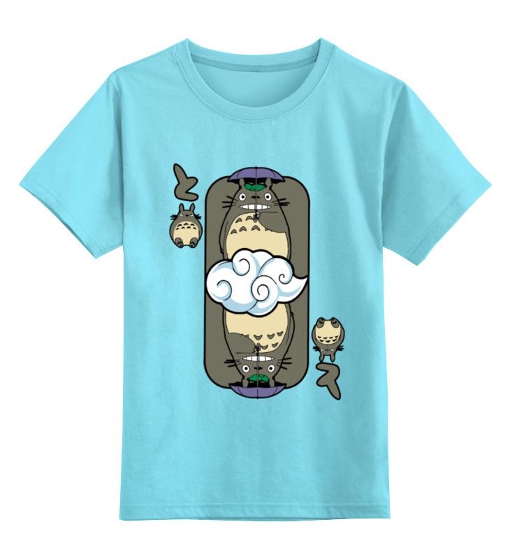 Детская футболка классическая унисекс Printio Totoro (тоторо) толстовка wearcraft premium унисекс printio мой сосед тоторо my neighbor totoro