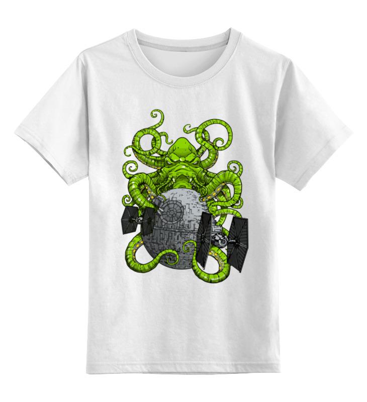 Детская футболка классическая унисекс Printio Ктулху (звезда смерти) футболка для беременных printio ктулху звезда смерти