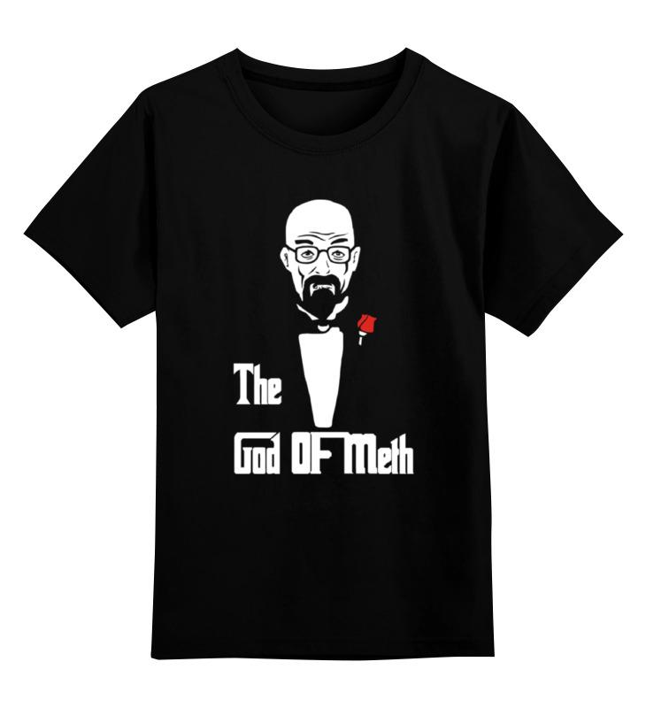Детская футболка классическая унисекс Printio God of meth (breaking bad) футболка wearcraft premium slim fit printio god of meth breaking bad