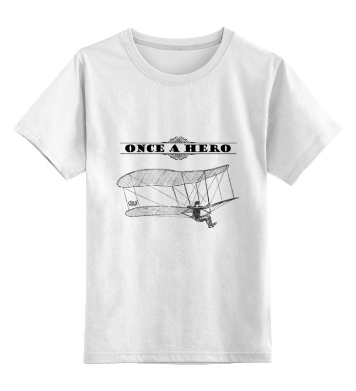 Детская футболка классическая унисекс Printio Once a hero сумка printio once a hero