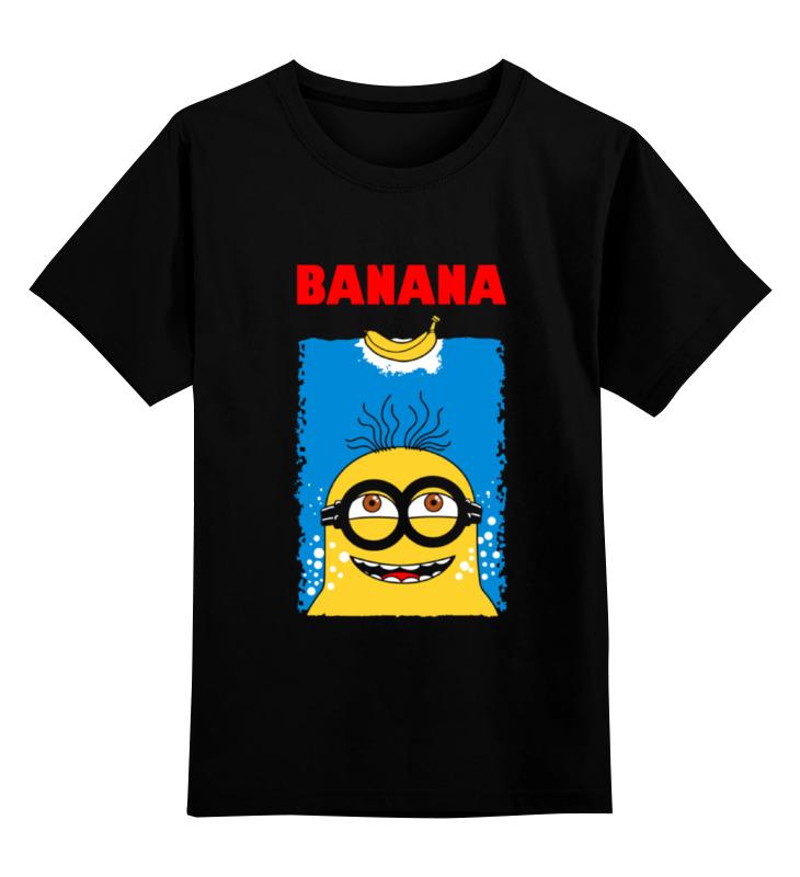 Детская футболка классическая унисекс Printio Banana детская футболка классическая унисекс printio миньоны
