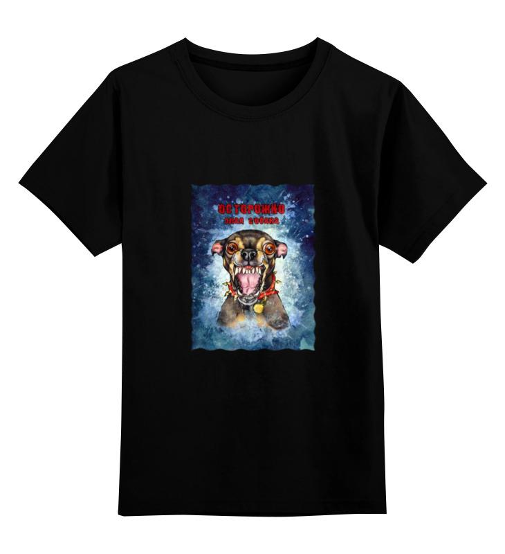 Детская футболка классическая унисекс Printio Злая собака! наклейка злая собака в машине