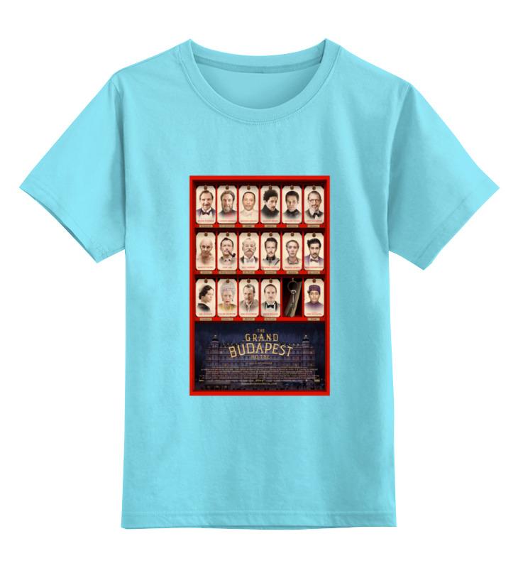 Детская футболка классическая унисекс Printio Отель гранд будапешт будапешт почтовые марки где