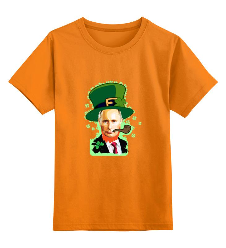 Детская футболка классическая унисекс Printio Путин леприкон nivea дезодорант антиперспирант стик невидимая защита для черного и белого 40 мл
