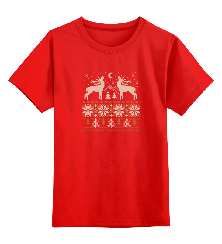 Детская футболка классическая унисекс Printio Норвежский лес промыслово океанографические исследования в норвежском море