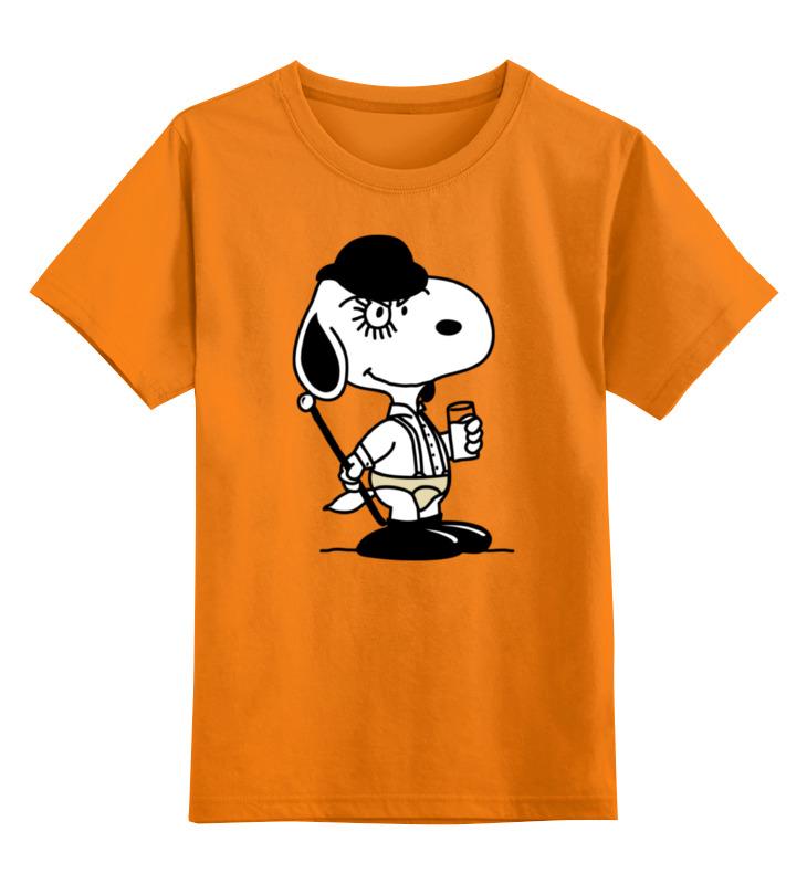 Детская футболка классическая унисекс Printio Снупи (заводной апельсин) детская футболка классическая унисекс printio чарли браун и снупи