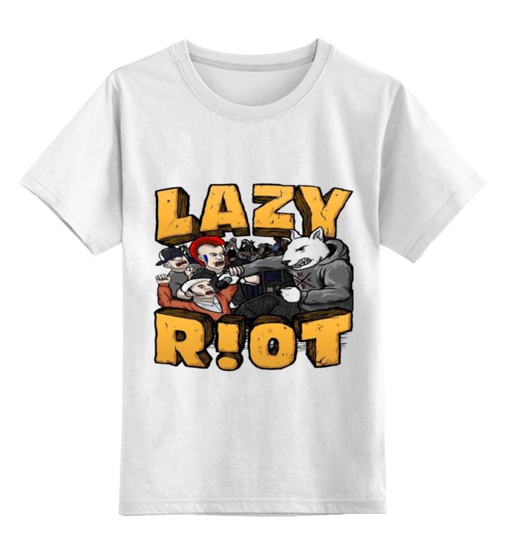 Детская футболка классическая унисекс Printio Lazy riot цена