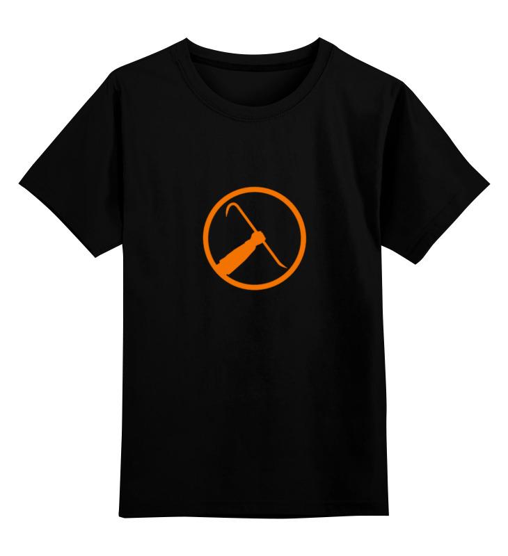 Детская футболка классическая унисекс Printio Half-life футболка классическая printio half life