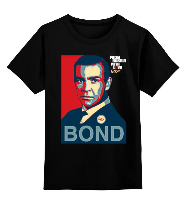 Детская футболка классическая унисекс Printio James bond james bond  nobody lives for ever