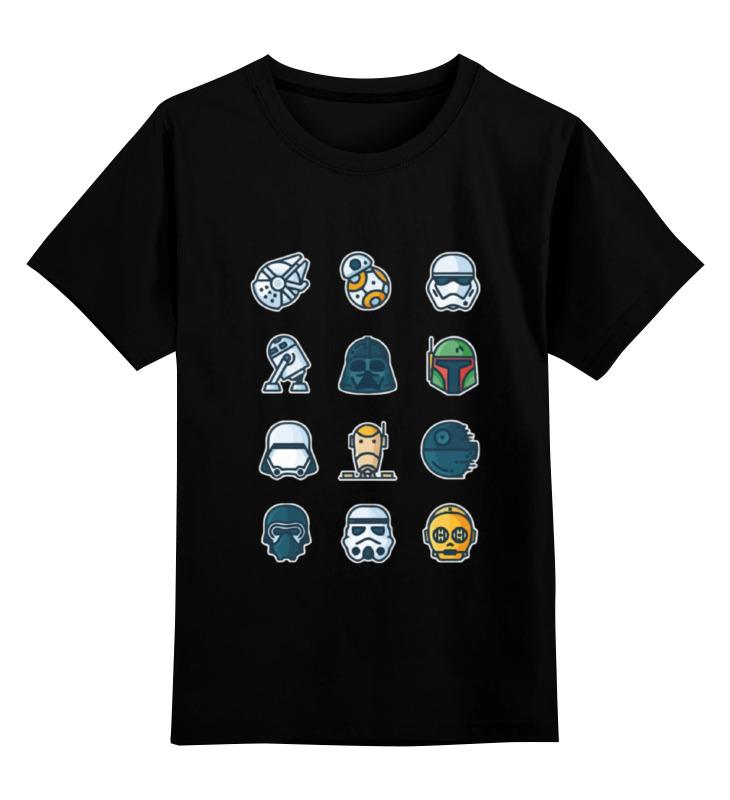 Детская футболка классическая унисекс Printio Звездные войны ( star wars ) футболка классическая printio r2 d2 star wars