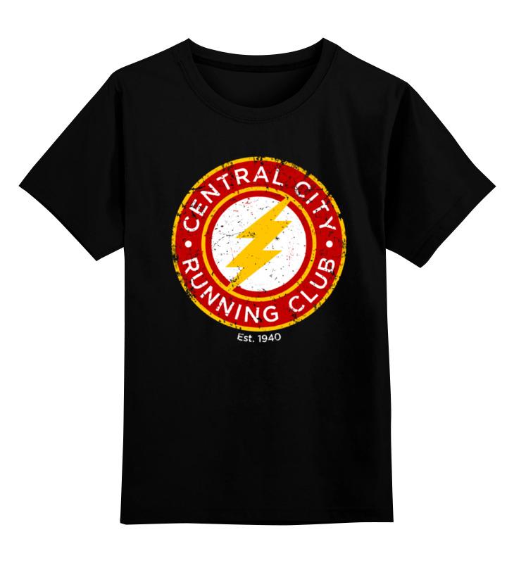 Детская футболка классическая унисекс Printio Flash (молния) детская футболка классическая унисекс printio flash