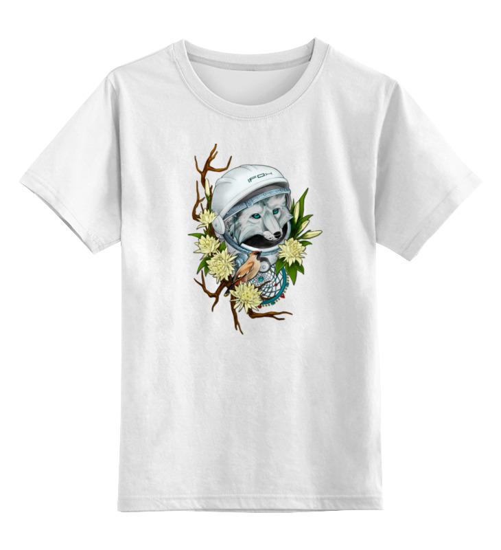 Детская футболка классическая унисекс Printio Per aspera ad astra футболка sem per lei klingel цвет белый бежевый