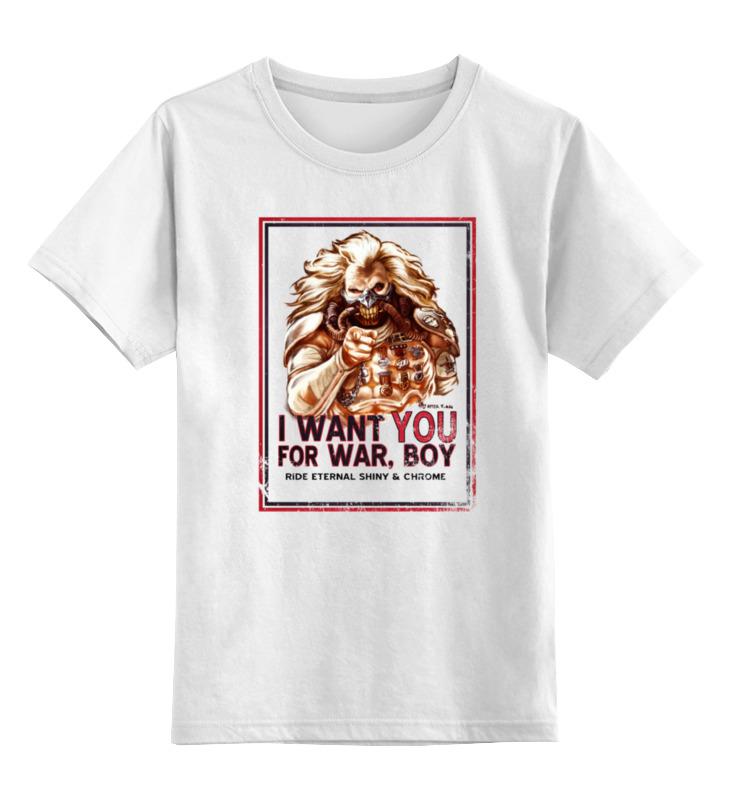 Детская футболка классическая унисекс Printio Несмертный джо детская футболка классическая унисекс printio мотобайк