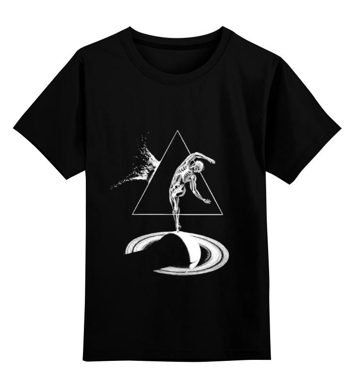 Детская футболка классическая унисекс Printio Saturnus скутер vermeiren saturnus 3