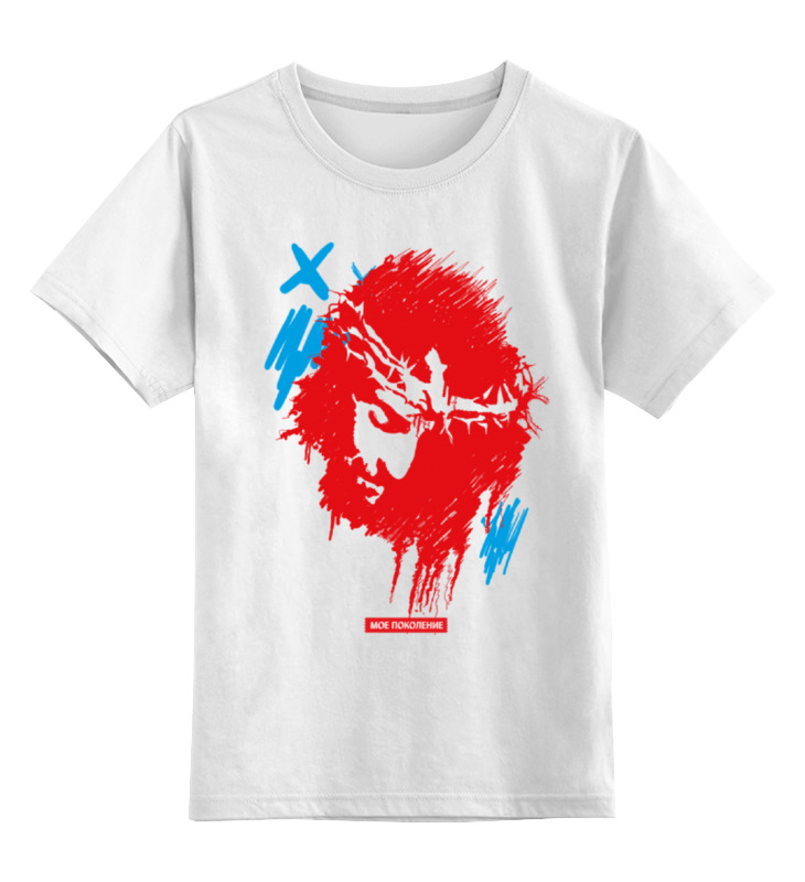 Детская футболка классическая унисекс Printio Исус - jesus jesus