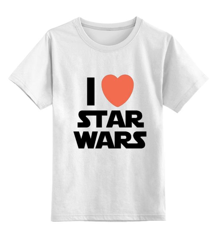 Детская футболка классическая унисекс Printio I love star wars цена