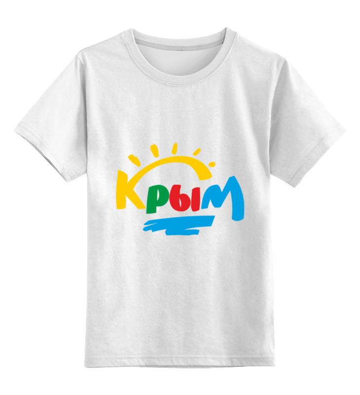 Детская футболка классическая унисекс Printio Крым. россия футболка классическая printio крым россия