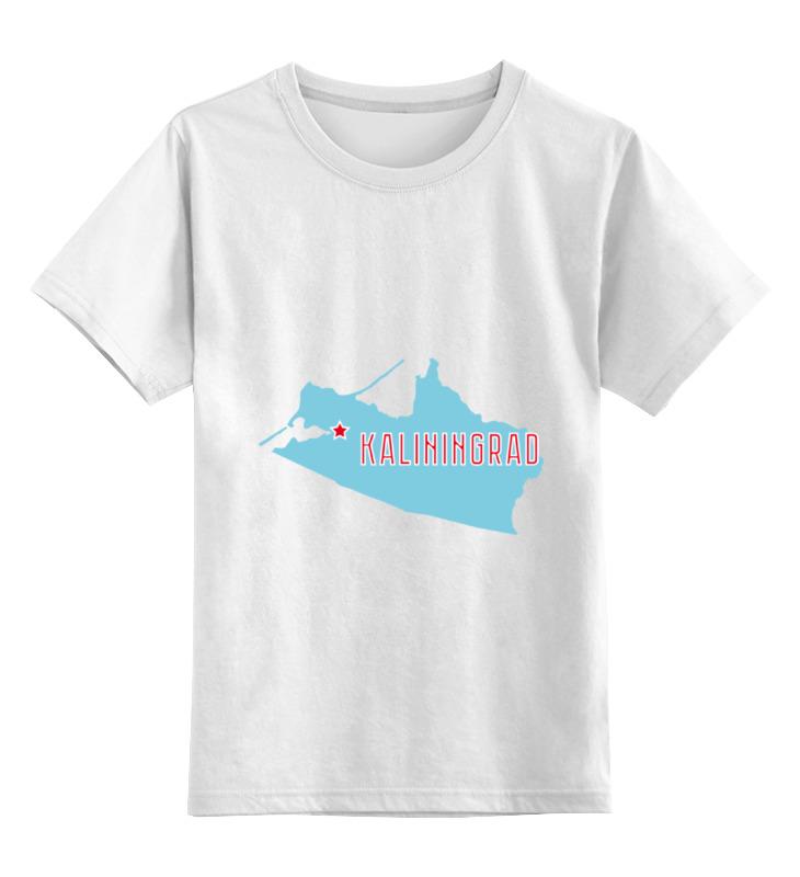 Детская футболка классическая унисекс Printio Калининградская область. калининград калининград землю в зеленополье