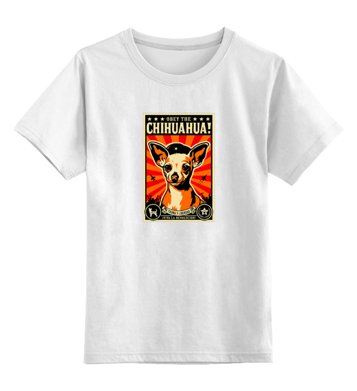 Детская футболка классическая унисекс Printio Собака: chihuahua футболка стрэйч printio собака chihuahua