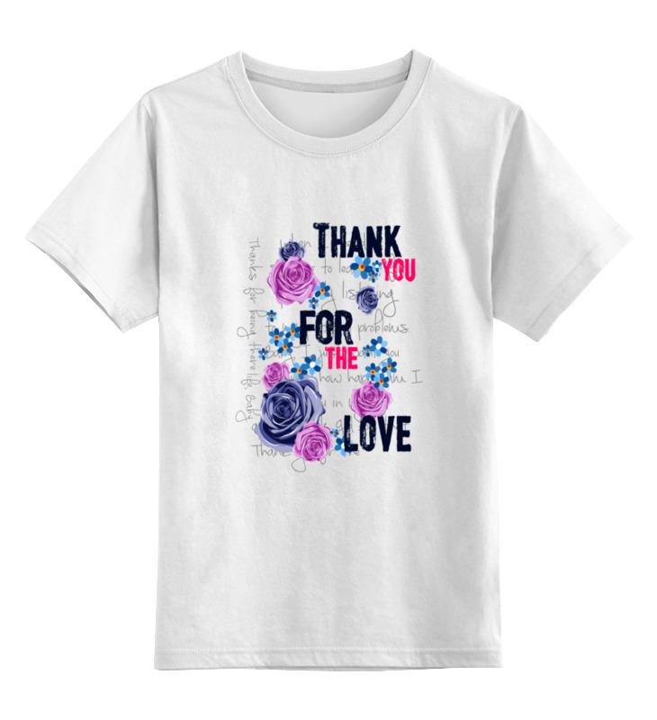 Детская футболка классическая унисекс Printio любовь детская футболка классическая унисекс printio муравьед с цветами