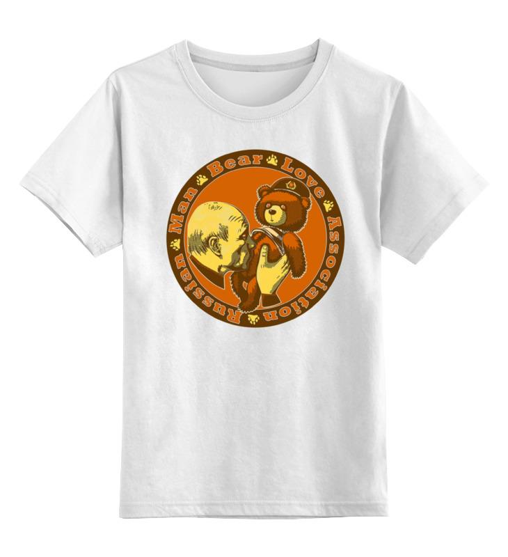Детская футболка классическая унисекс Printio Putin love russian bear футболка для беременных printio putin love russian bear