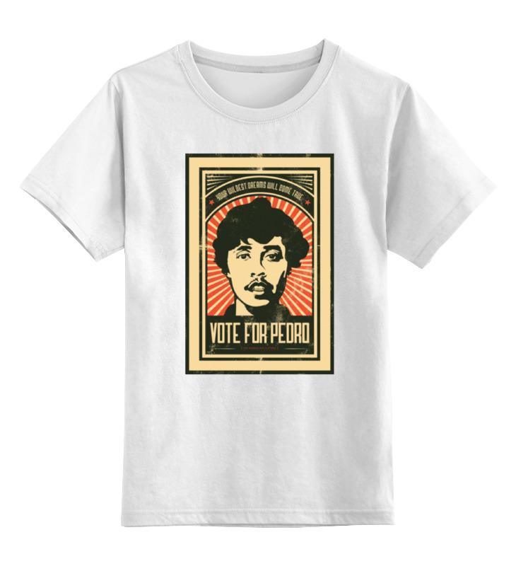 Детская футболка классическая унисекс Printio Наполеон динамит толстовка wearcraft premium унисекс printio наполеон динамит