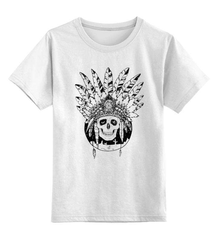 Printio Череп индейца детская футболка классическая унисекс printio девушка с перьями павлина