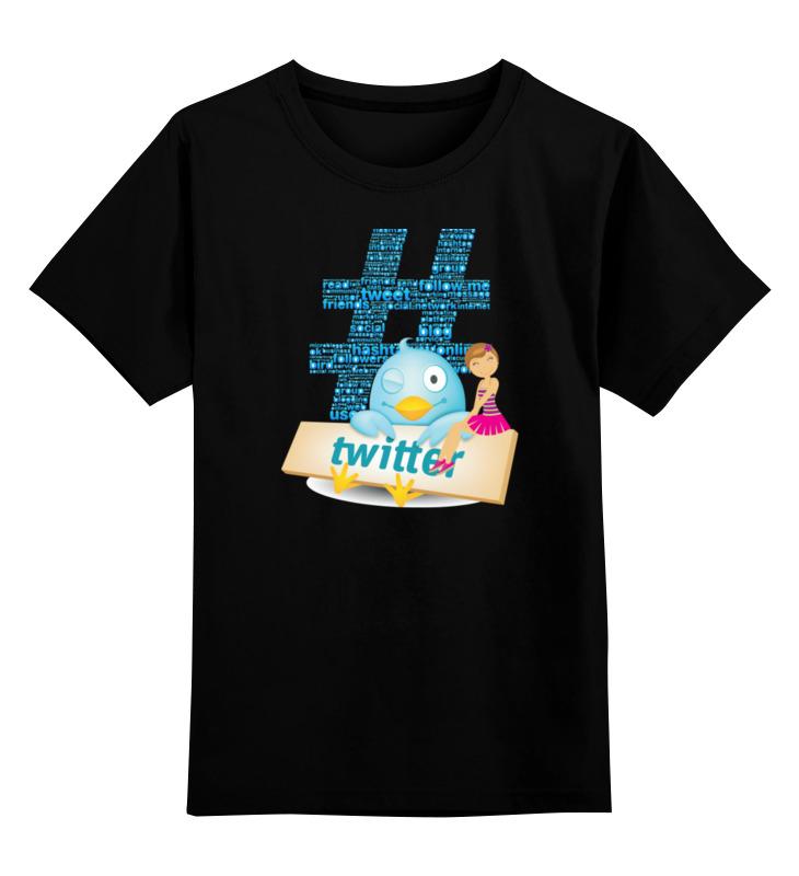 Детская футболка классическая унисекс Printio Твиттер
