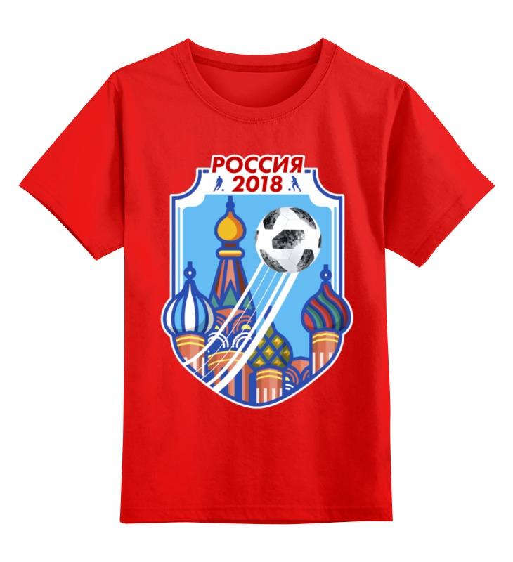 Детская футболка классическая унисекс Printio Россия футболка унисекс