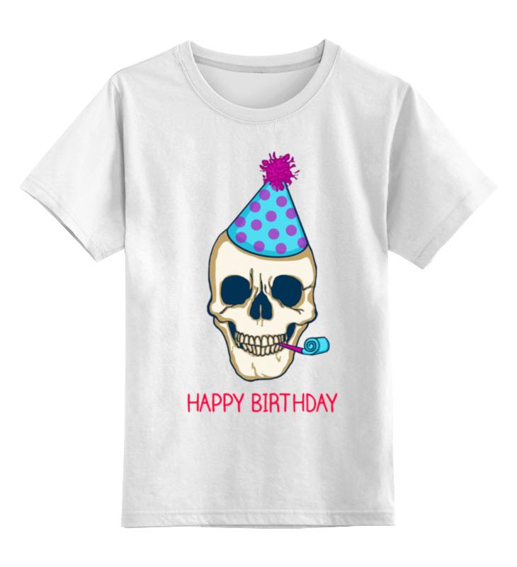 Детская футболка классическая унисекс Printio Череп - с днём рождения футболка классическая printio с днём рождения