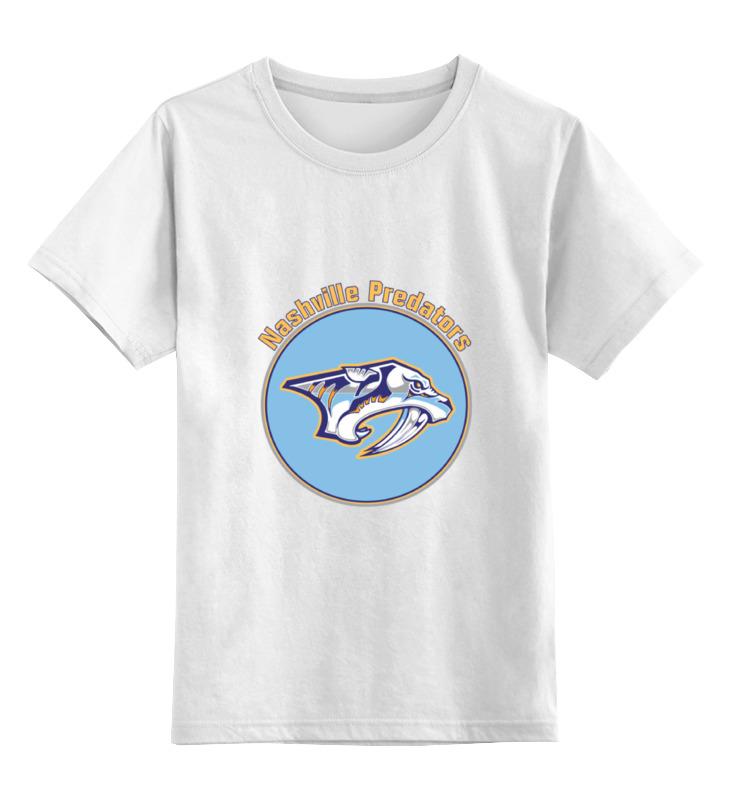 Детская футболка классическая унисекс Printio Нэшвилл предаторс футболка для беременных printio нэшвилл предаторс
