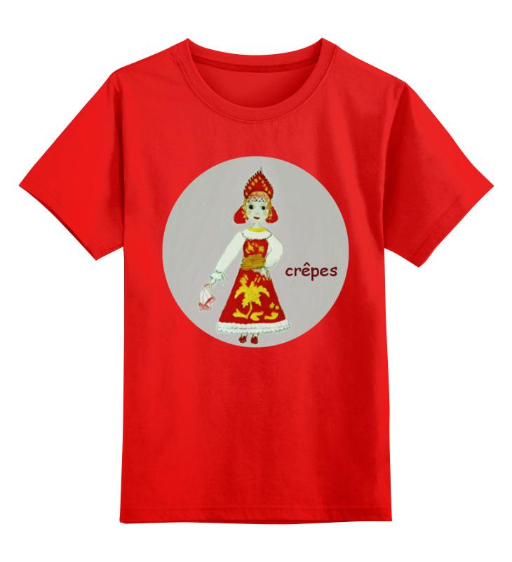 Детская футболка классическая унисекс Printio Масленица