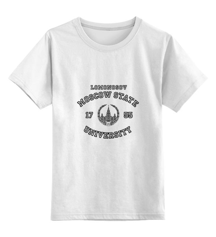 Детская футболка классическая унисекс Printio Мужская мгу футболка мужская abercrombie