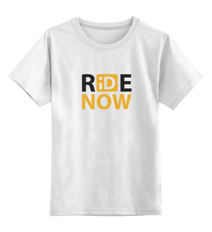 Детская футболка классическая унисекс Printio Ride-now мужская одежда для спорта