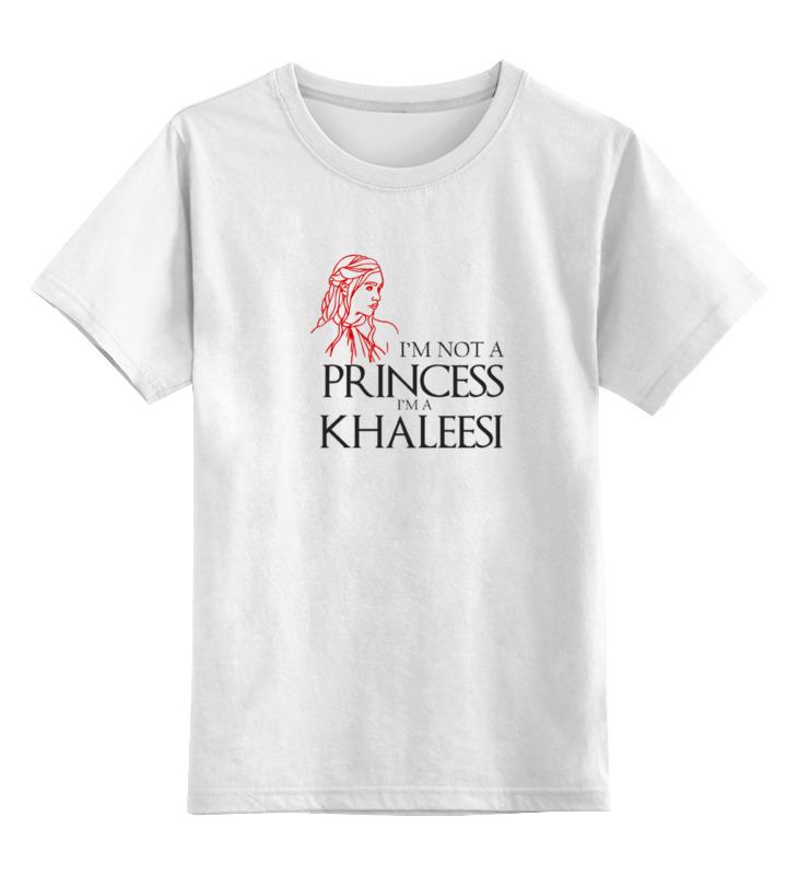 Детская футболка классическая унисекс Printio Игра престолов (game of thrones) khaleesi детская футболка классическая унисекс printio игра престолов game of thrones khaleesi