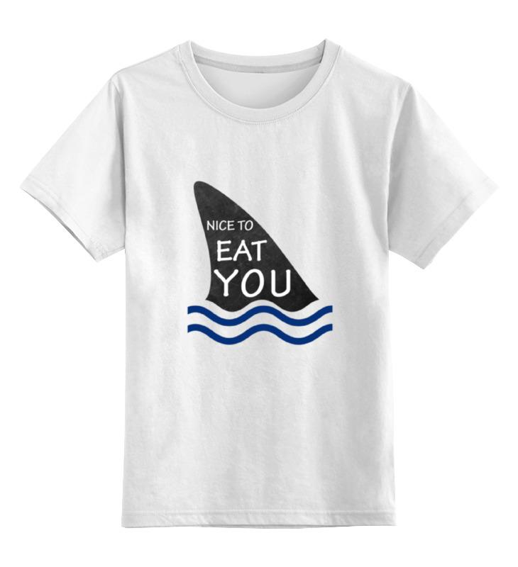 Детская футболка классическая унисекс Printio Nice to eat you лонгслив printio nice to eat you