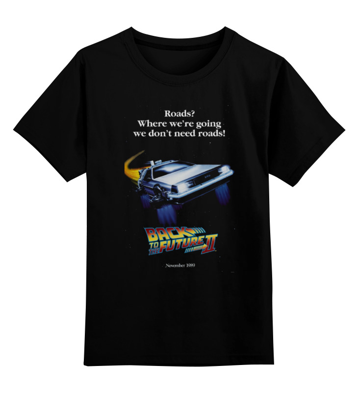 Детская футболка классическая унисекс Printio Back to the future ii толстовка wearcraft premium унисекс printio back to the future ii