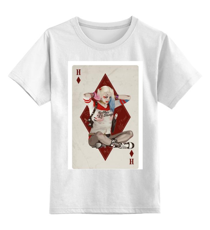 Детская футболка классическая унисекс Printio Харли квинн детская футболка классическая унисекс printio мачете