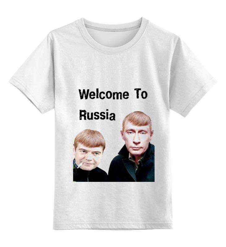 Детская футболка классическая унисекс Printio Welcome to russia футболка wearcraft premium printio welcome to russia