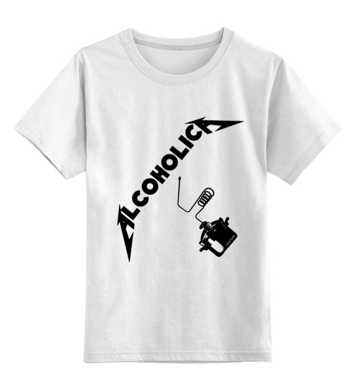 Детская футболка классическая унисекс Printio Alcoholica