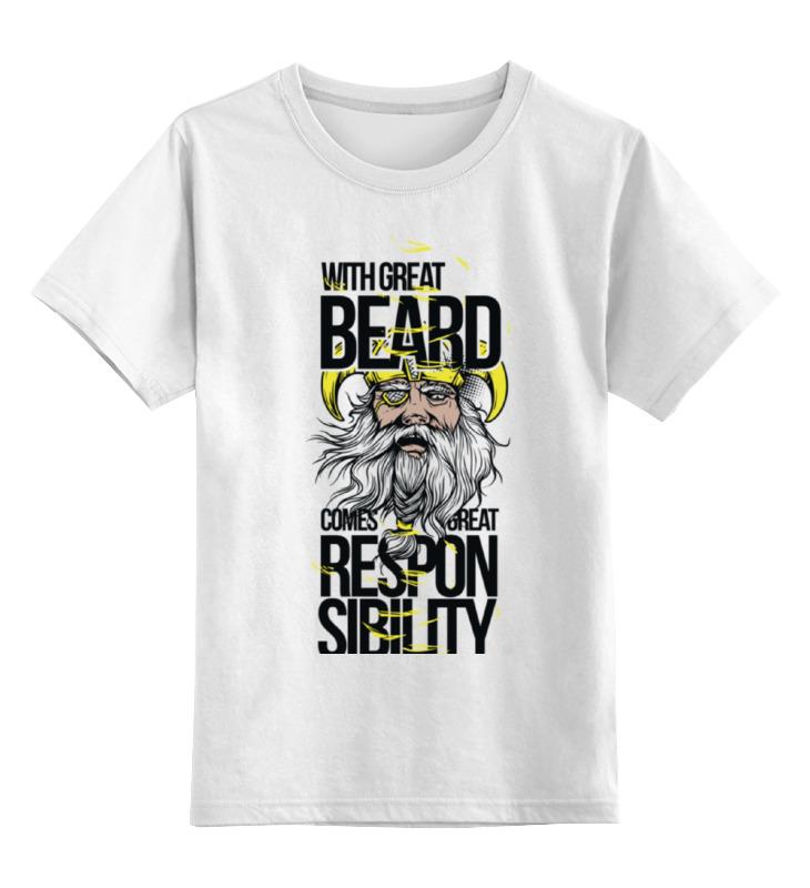 Детская футболка классическая унисекс Printio Большая борода