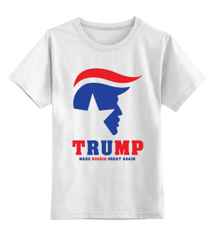 Детская футболка классическая унисекс Printio Трамп (россия) детская футболка классическая унисекс printio россия украина
